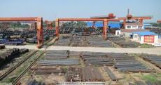 沈阳钢材回收-二手钢材回收推荐-口碑可信赖