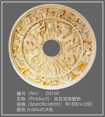 北京铜雕塑厂家 铜雕塑定做厂家 铜雕塑加工
