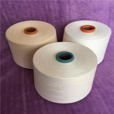 渦流紡人棉紗40支32支30支21支20支