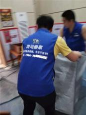 深圳搬家深圳办公室搬迁就找深圳班马搬家