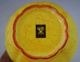 上海哪家公司可以交易黄地釉瓷器私下交易