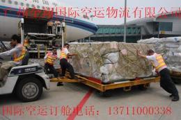 广州到泰国快递物流公司