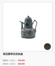 古钱币台湾万丰国际可以买卖出手流程快