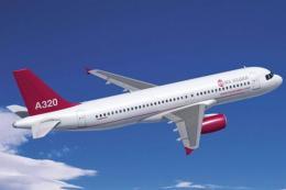 深圳机场航空物流空运到北京怎么收费
