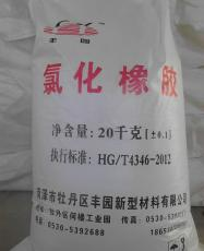 赣州市哪里回收氯丁橡胶公司