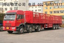 天津到胶州货运专线