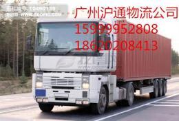 广州到重庆物流公司   直达快运专线