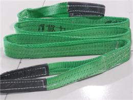 起重吊带-吊装带规格-2吨吊装带