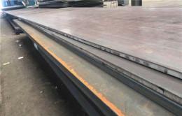 10个厚NM400耐磨板多少钱一吨