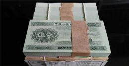 特43邮票爱国卫生运动常年现金收购