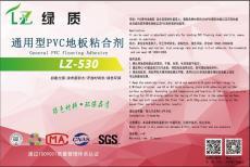 江苏南京塑胶地板找平材料适用于各大医院