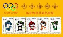 鑒定郵票的正規公司