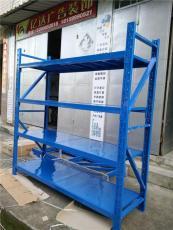 永和貨架倉儲貨架重型貨架非標貨架定做批發
