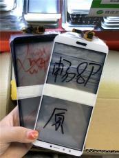 回收VIVO手机屏幕 手机液晶屏 手机触摸屏