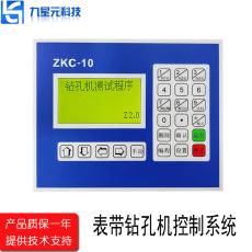深圳控制器厂家低价批发表带钻孔机控制器