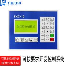 深圳三孔表带钻孔机控制器厂家直销
