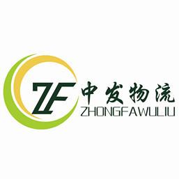 宁波到台州的物流专线公司