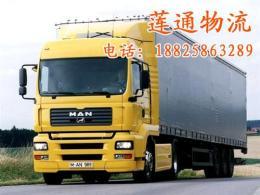 东莞到徐州物流公司-特快专线