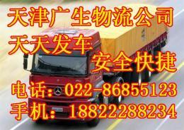 天津到重庆物流专线公司