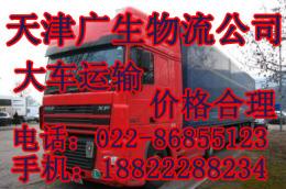 天津到合肥物流专线公司