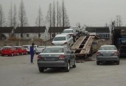 西安到广州轿车托运公司