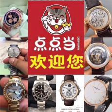 新鄭手表回收黃金鈀金名包鉆石戒指典當回收