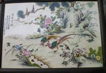 瓷板画鉴定拍卖