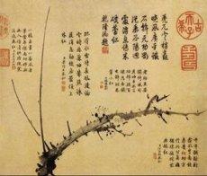 邯鄲古董古玩拍賣鑒定瓷器玉器字畫去哪里?