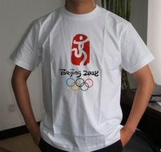 中山工作服,中山广告衫,中山文化衫