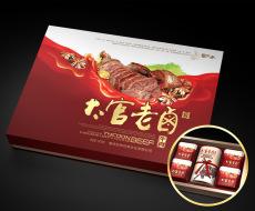 重庆腌腊制品包装设计 重庆亚美设计包装