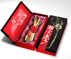重庆礼品包装设计 重庆亚美专注包装20年
