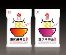重庆小面佐料调料标签 重庆亚美设计印刷