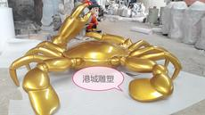 惠州商业街装饰玻璃钢仿真螃蟹雕塑厂家