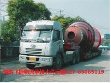 武汉到杭州物流公司【专线直达】
