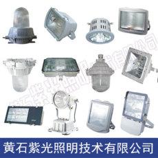 紫光照明GF9042LED高顶灯厂家GF9042-100W