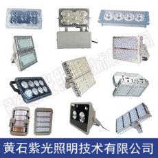 25WLED平台灯 紫光GF9015节能型LED平台灯
