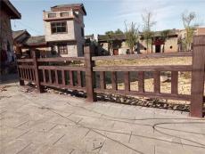 仿木护栏 水泥仿木栏杆