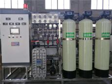 上海汾霖環保化工用純水設備