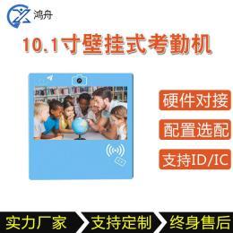 校园考勤机智能签到幼儿园打卡接送系统
