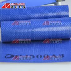 刀刮布厂家-防水耐磨布-抗老化防水布