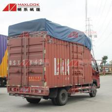 防水帆布-货车盖货防水布-防水加厚布