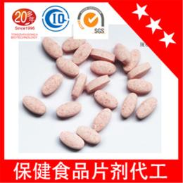 上海人参肽代加工生产人参固体饮料贴牌加工