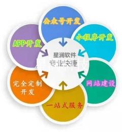 游戏试玩系统APP模式开发