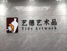 深圳正規拍賣公司為什么要收取前期費用