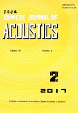 Chinese Journal of Acoustics讲师论文发表