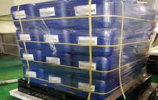 海运散货化工品上海进口如何办理报关手续