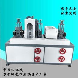 铁管打磨除锈机厂A安阳铁管打磨除锈机厂家