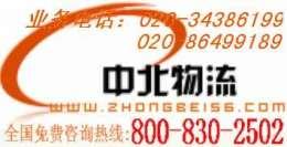 广州专业长途运输公司,产品运输公司