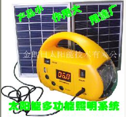 太阳能12V照明系统\小型太阳能发电机10W