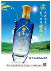 重庆海报宣传 亚美设计 产品简介优价提供